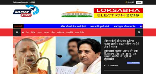 Samay Bharat - News Webdsite - Our latest Project - Logic Web Services